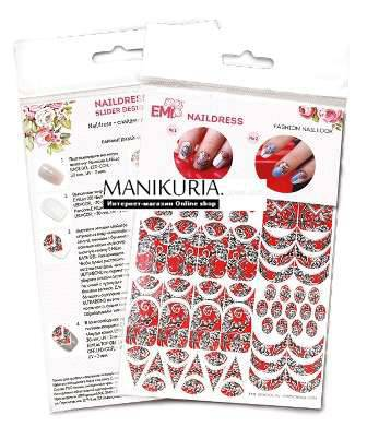Naildress E.MI Slider Design Красный шелк