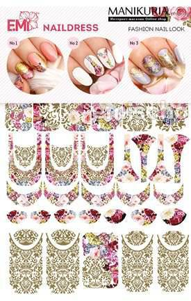 Naildress E.MI Slider Design Барокко