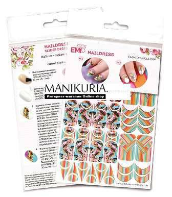 Naildress E.MI Slider Design Ретромобиль